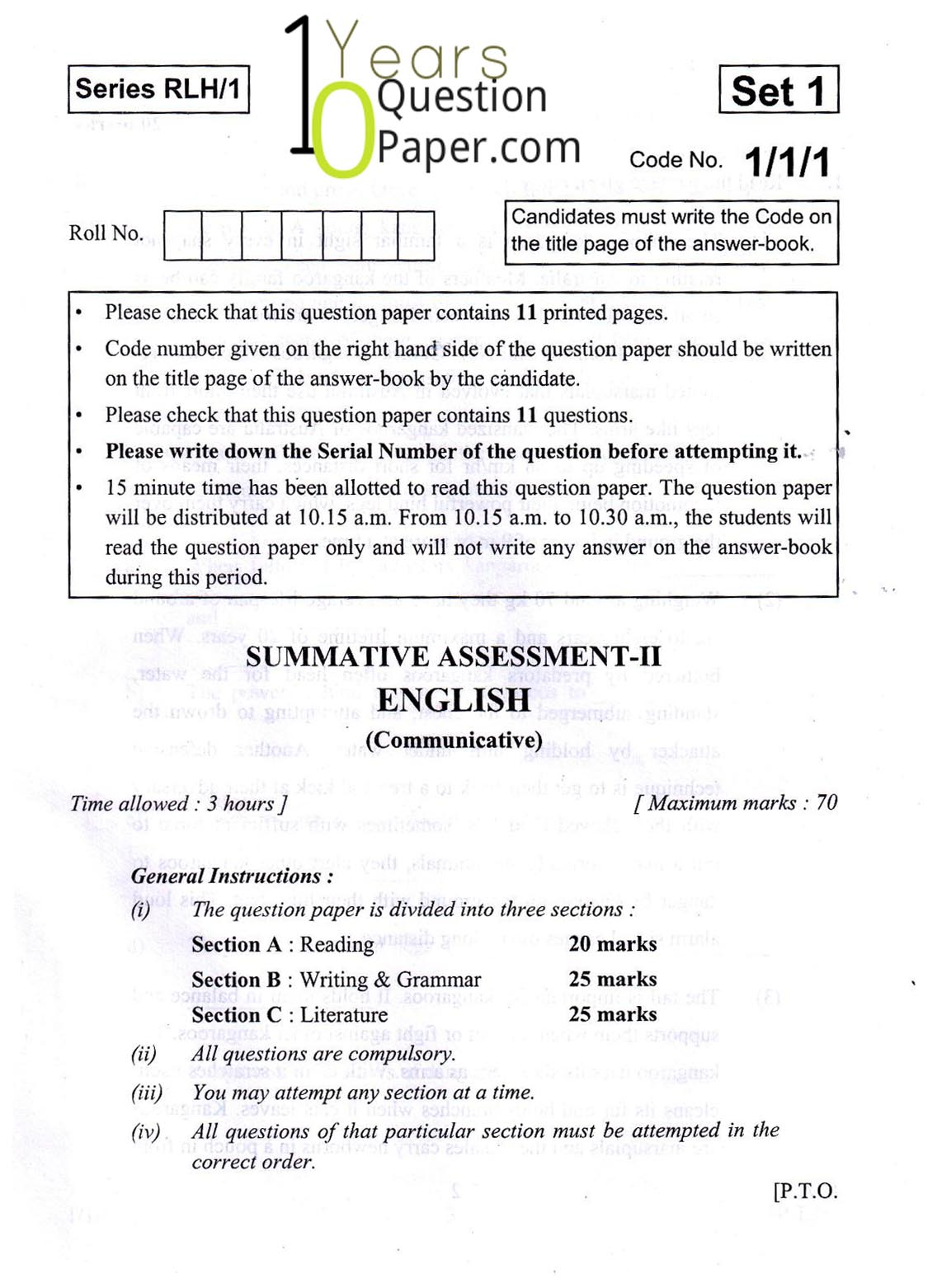 CBSE Class 10 English Communicative 2015 Question Paper