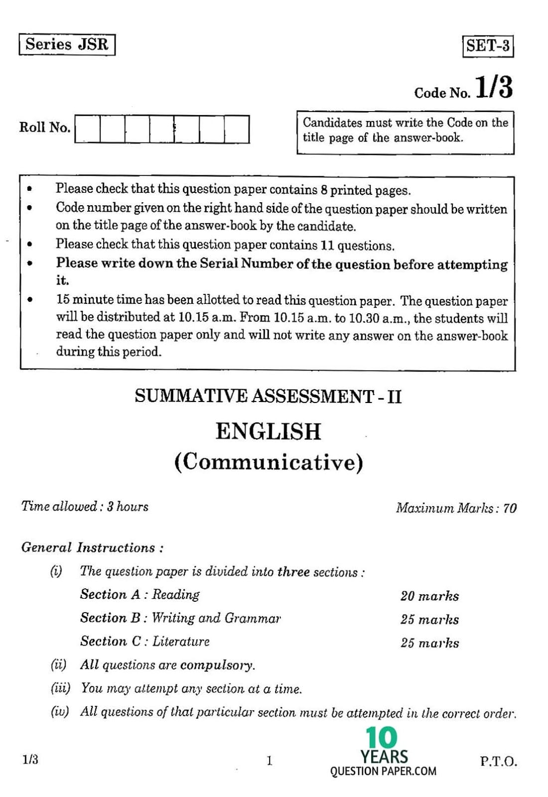 CBSE Class 10 English Communicative 2016 Question Paper