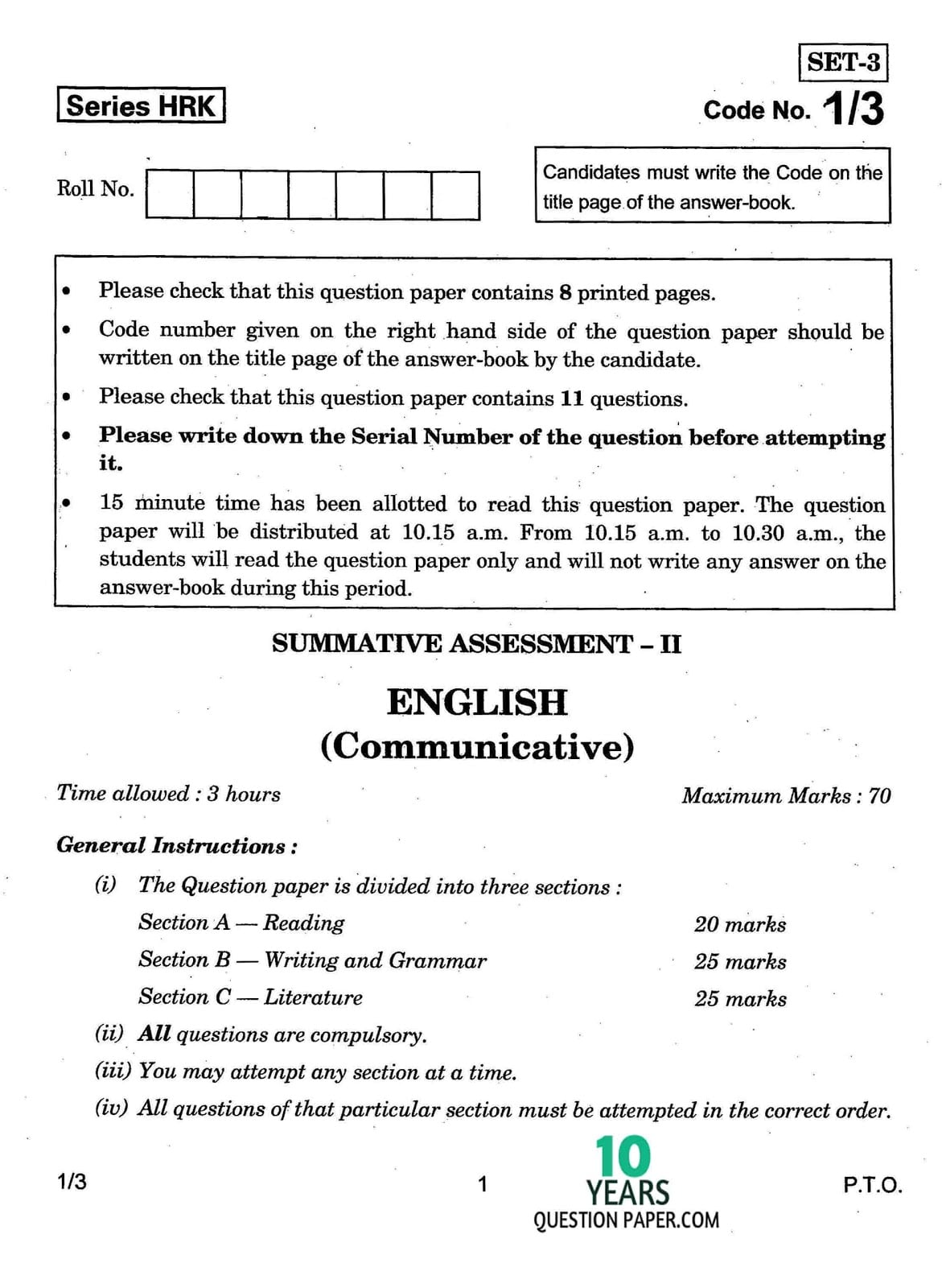CBSE Class 10 English Communicative 2017 Question Paper