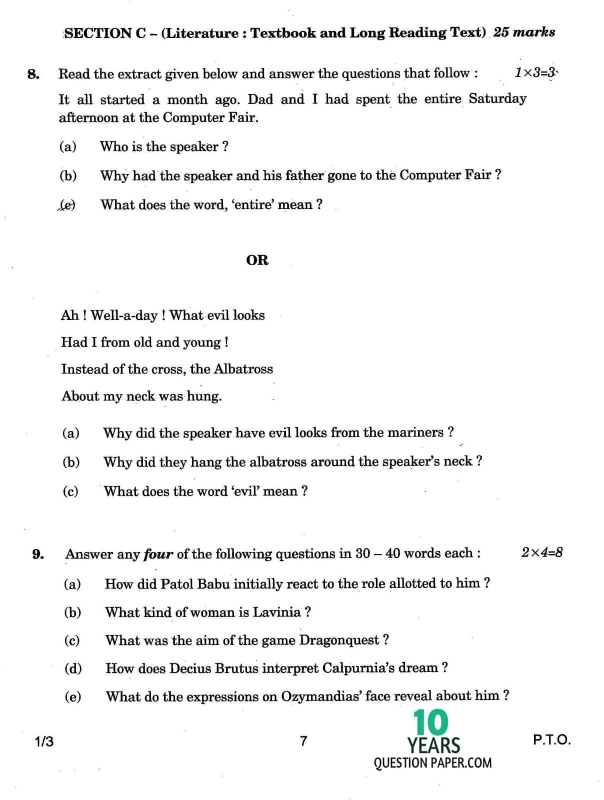 CBSE Class 10 English Communicative 2017 Question Paper