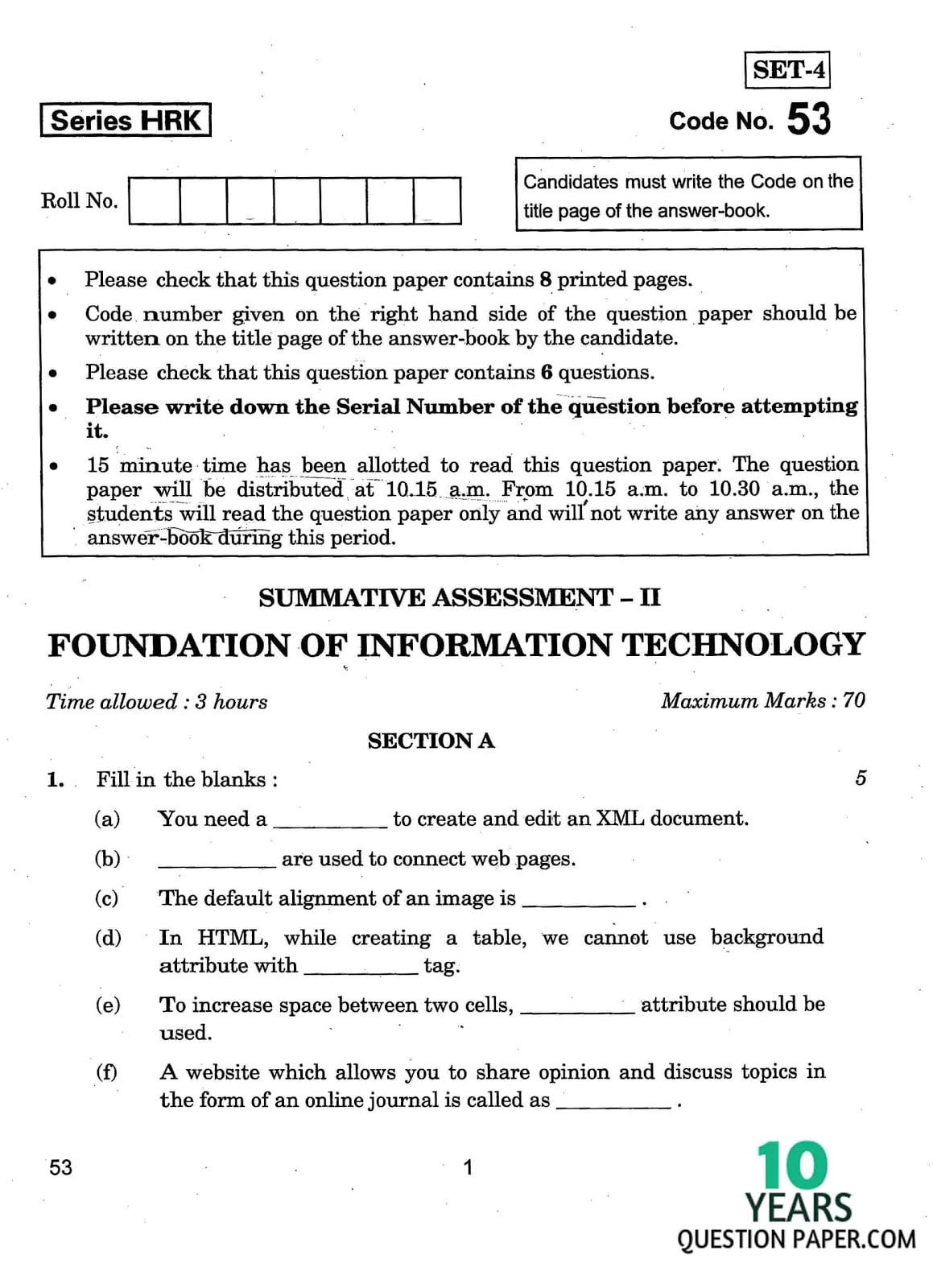 CBSE Class 10 Foundation of Information Technology 2017 Question Paper
