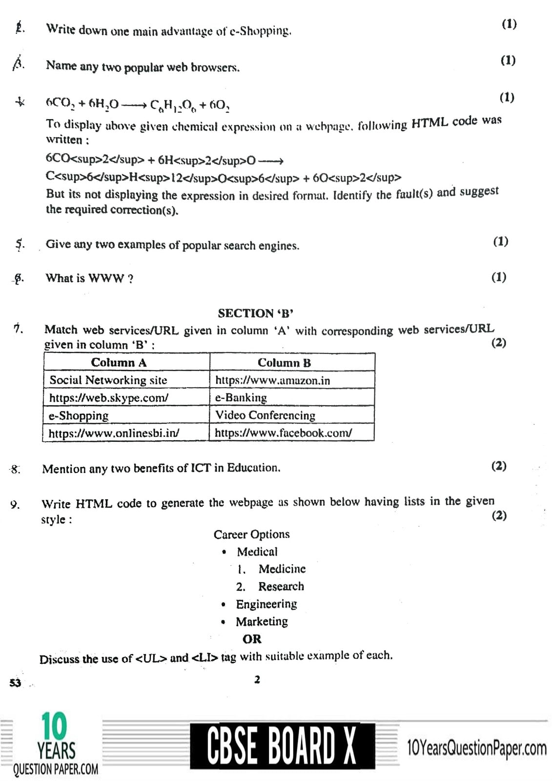 CBSE Class 10 Foundation of Information Technology 2018 Question Paper
