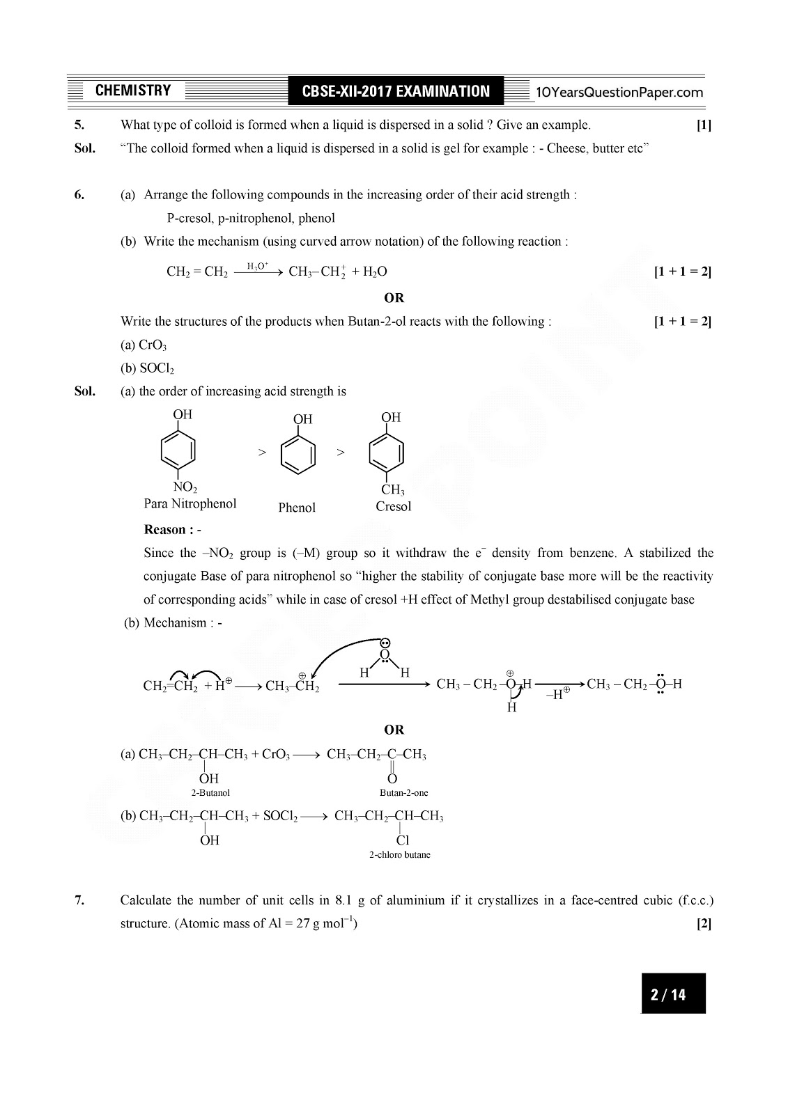 CBSE Class 12 Chemistry 2017 Solved Question Paper