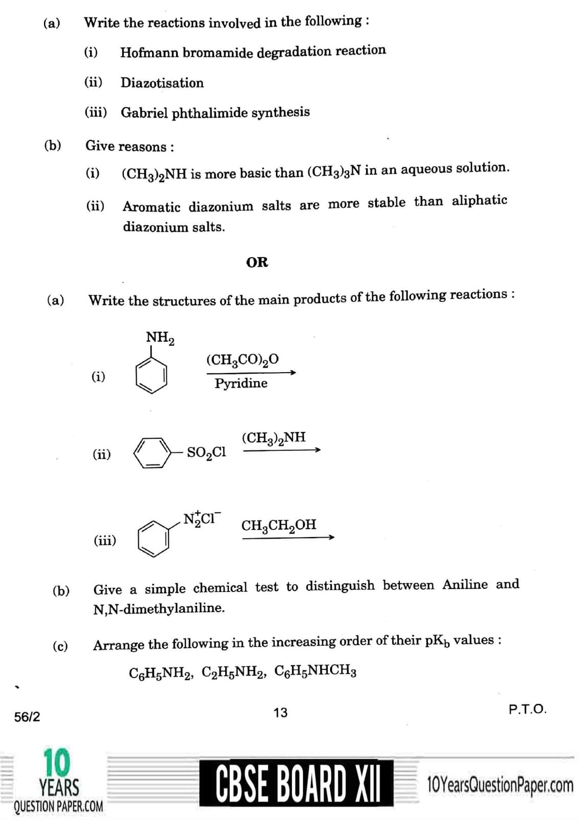 CBSE Class 12 Chemistry 2018 Question Paper
