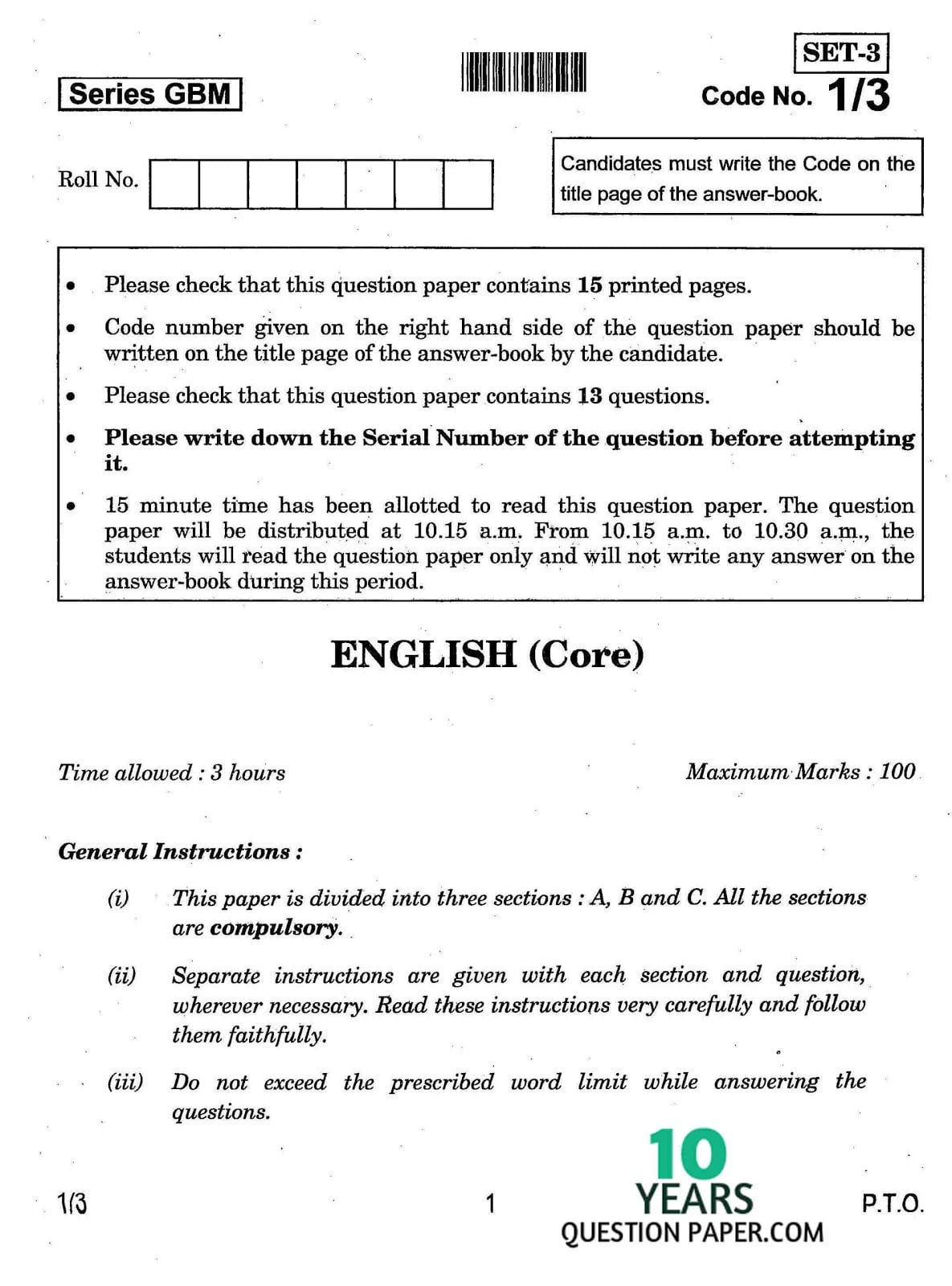 CBSE Class 12 English Core 2017 Question Paper