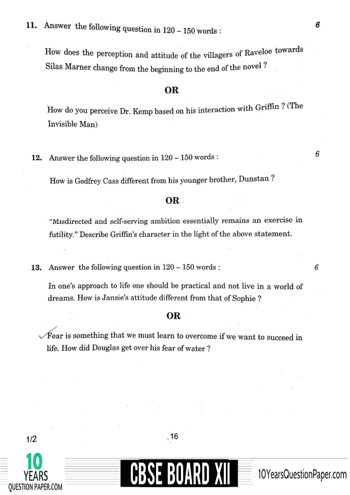 CBSE Class 12 English Core 2018 Question Paper