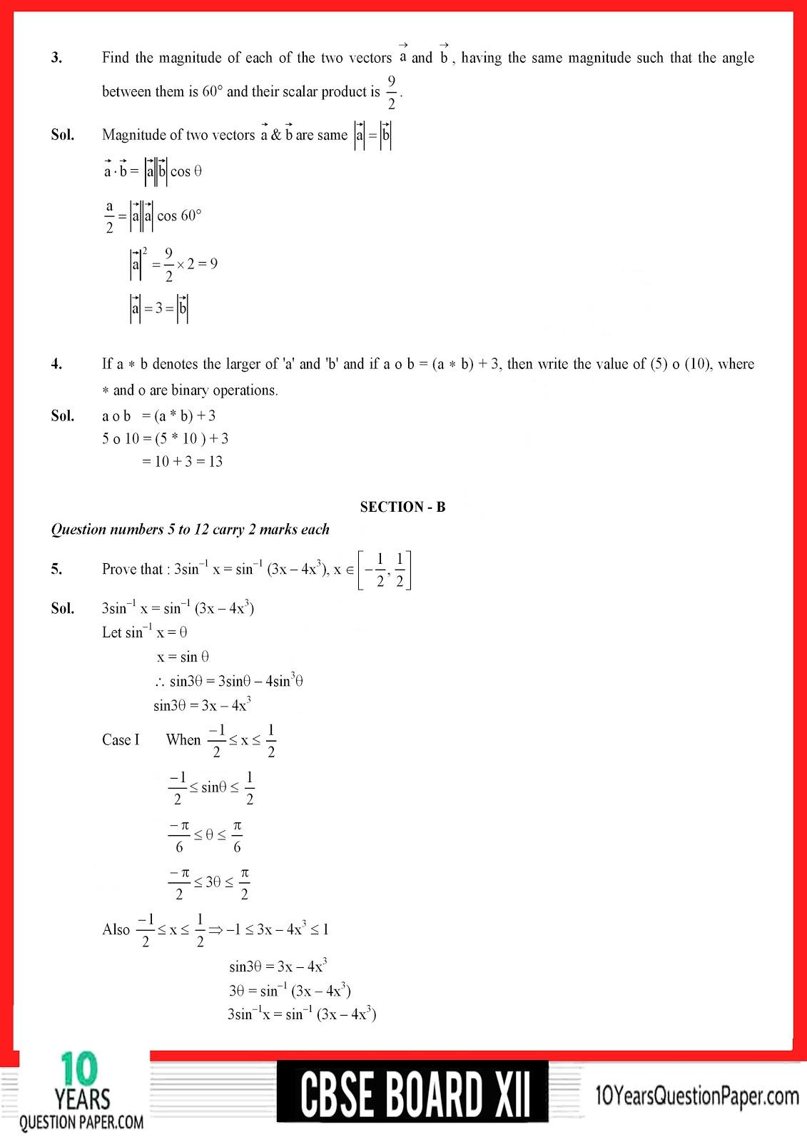 CBSE Class 12 Mathematics 2018 Solved Paper