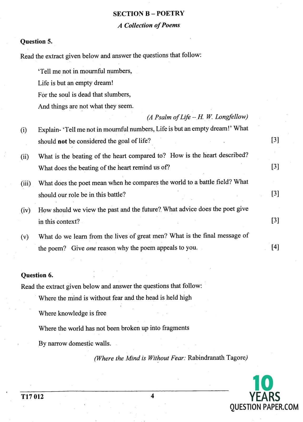 ICSE Class 10 English Literature 2017 Question Paper