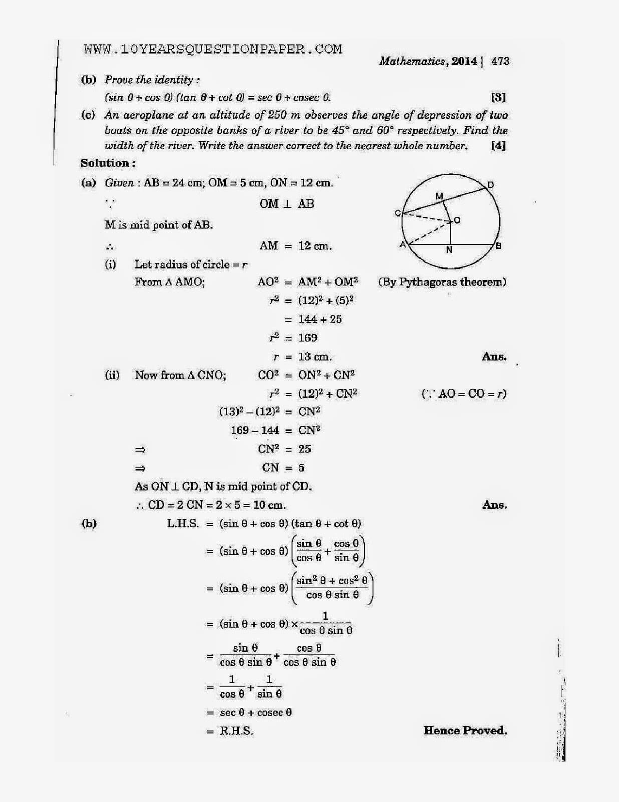 ICSE Class 10 Mathematics 2014 Question Paper