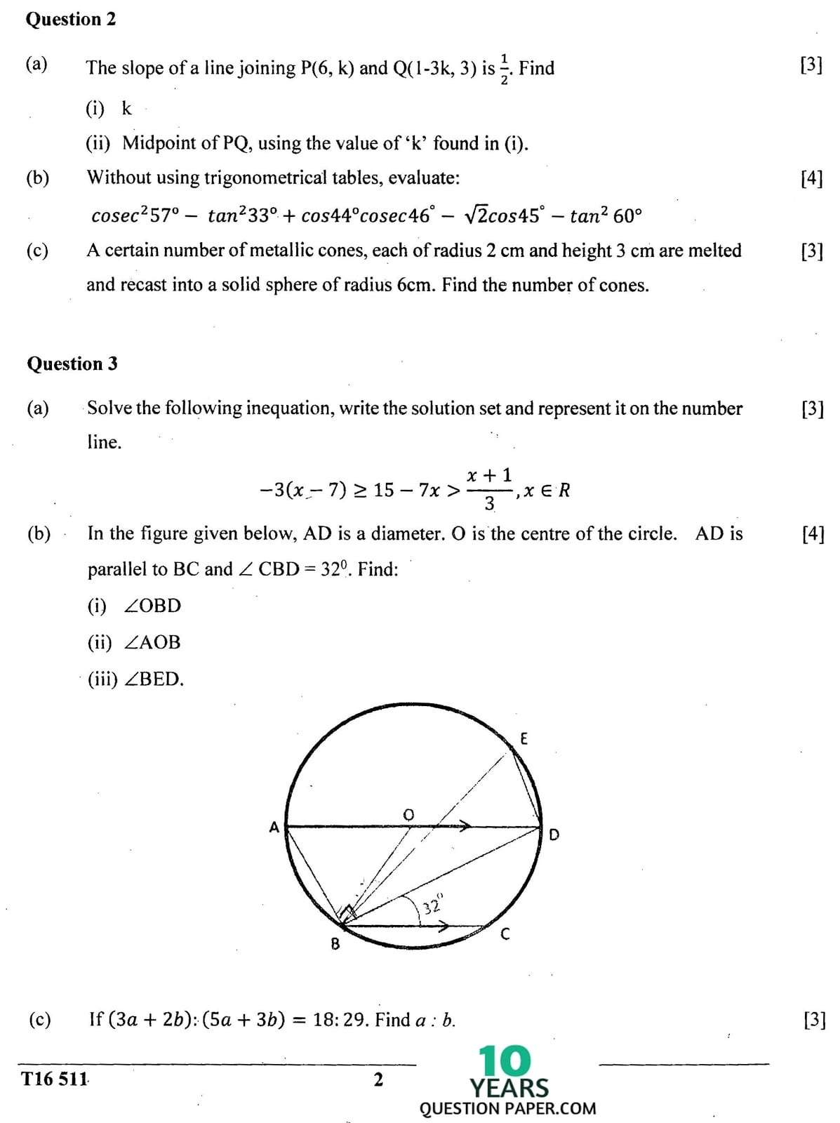 ICSE Class 10 Mathematics 2016 Question Paper