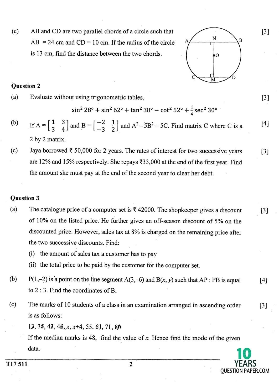 ICSE Class 10 Mathematics 2017 Question Paper
