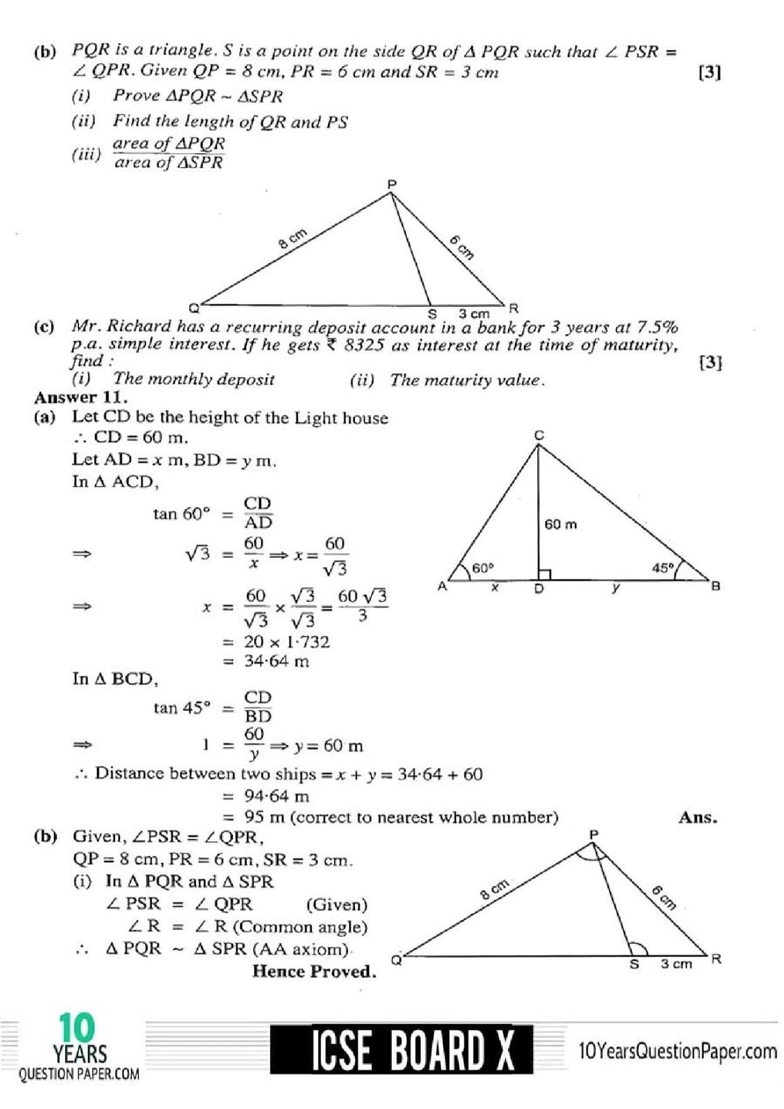 ICSE Class 10 Mathematics 2017 Solved Question Paper