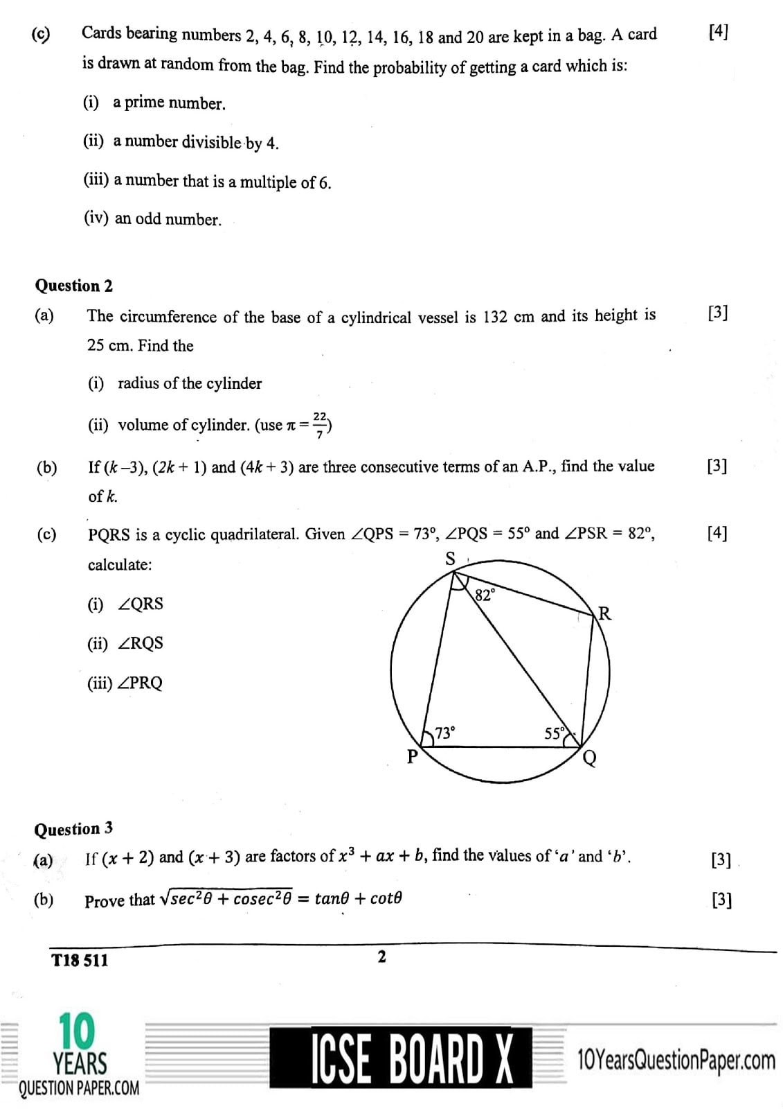 ICSE 2018 Mathematics Question Paper for Class 10