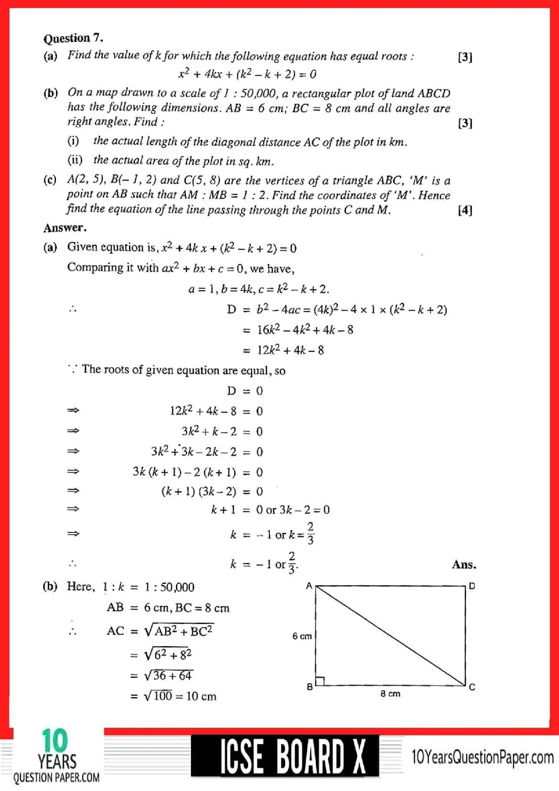 ICSE Class 10 Mathematics 2018 Solved Question Paper