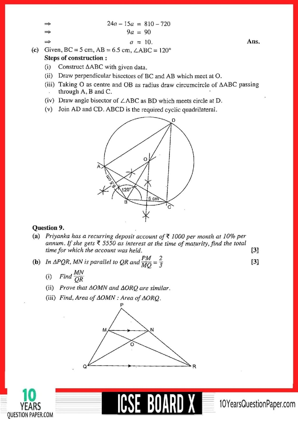 ICSE 2018 Mathematics Solved Paper for Class 10