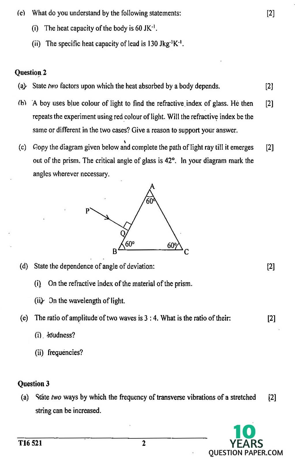 ICSE Class 10 Physics 2016 Question Paper