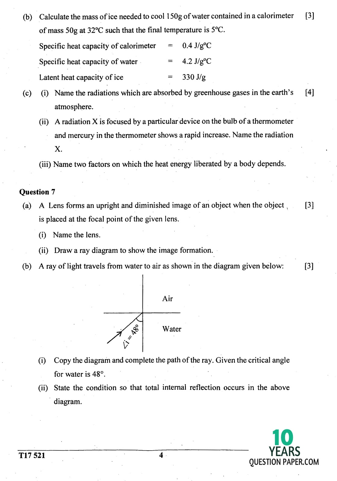 ICSE 2017 Physics Question Paper for Class 10