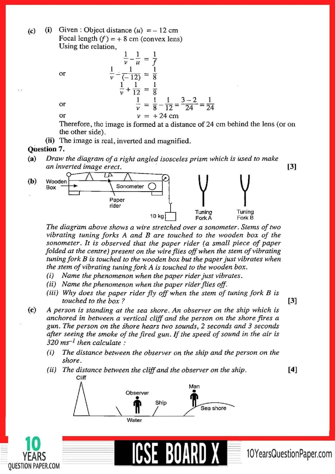 ICSE Class 10 Physics 2018 Solved Question Paper