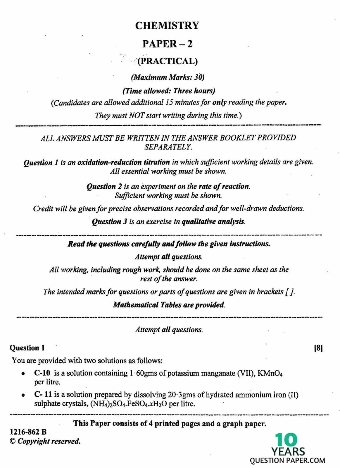 ISC Class 12 Chemistry Practical 2016 Question Paper