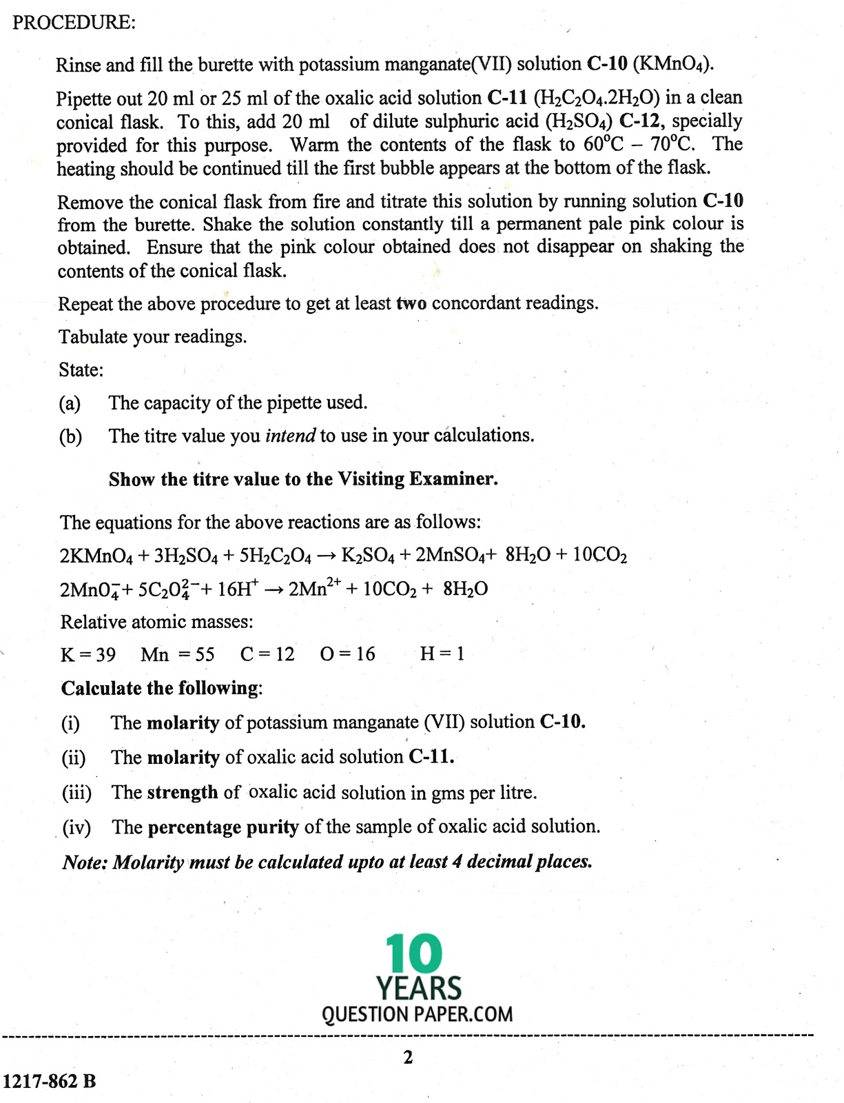 ISC Class 12 Chemistry Practical 2017 Question Paper