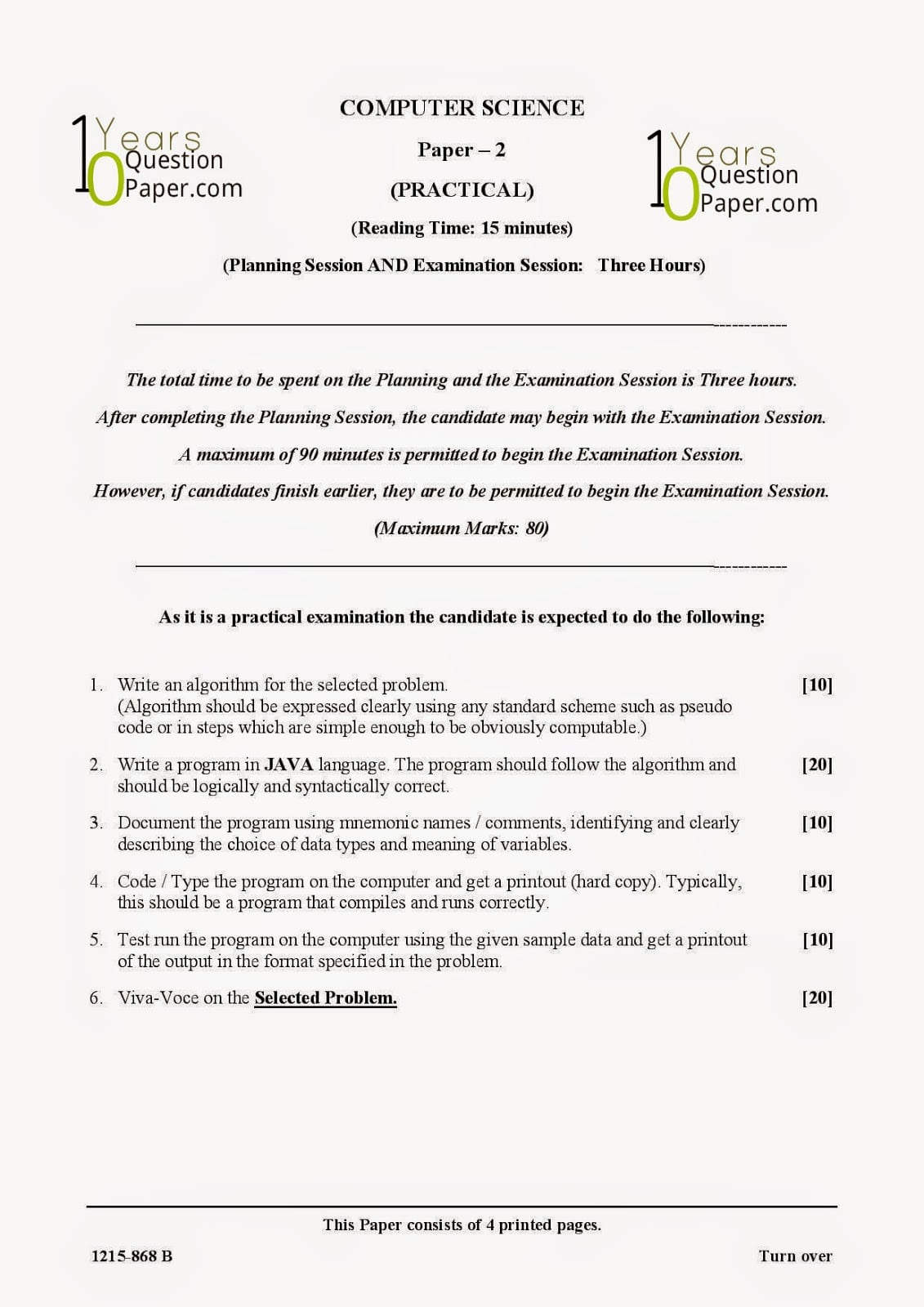 ISC Class 12 Computer Science Practical 2015 Question Paper
