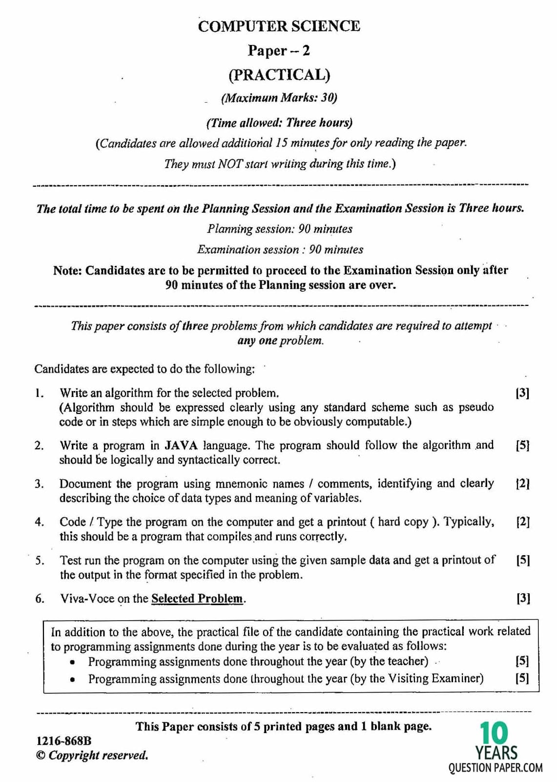 ISC Class 12 Computer Science Practical 2016 Question Paper