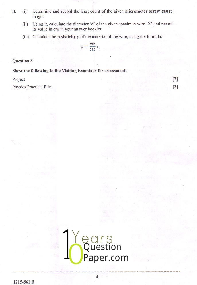 ISC Class 12 Physics 2015 practical Question Paper