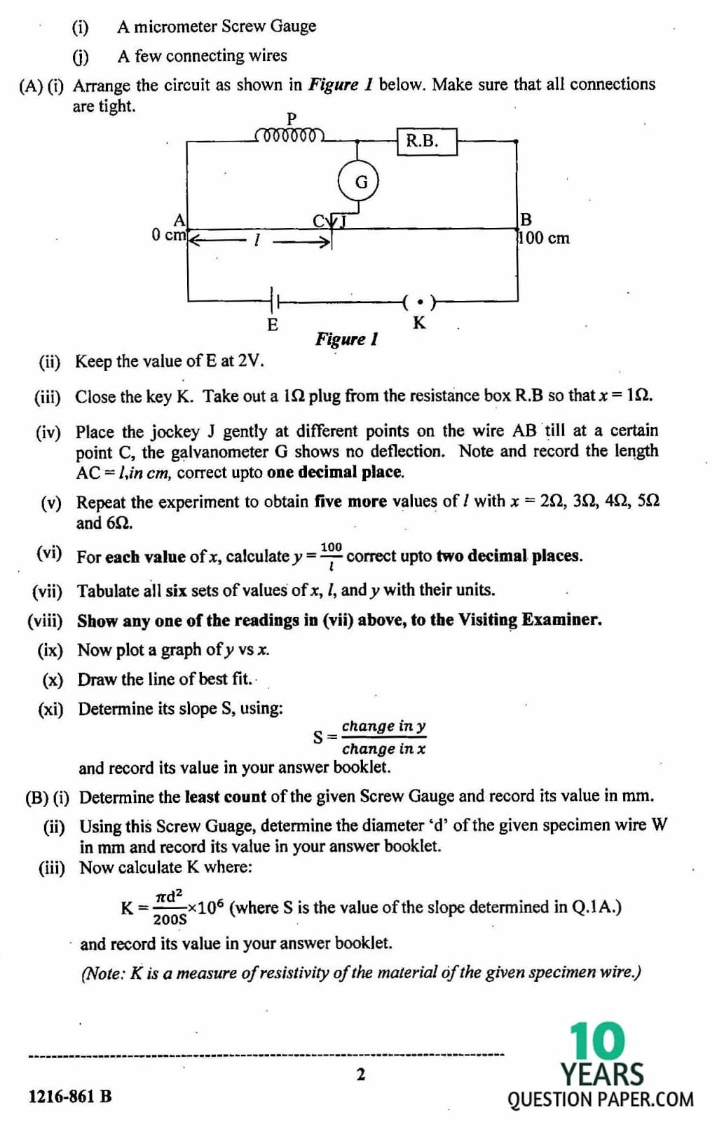 ISC Class 12 Physics 2016 practical Question Paper