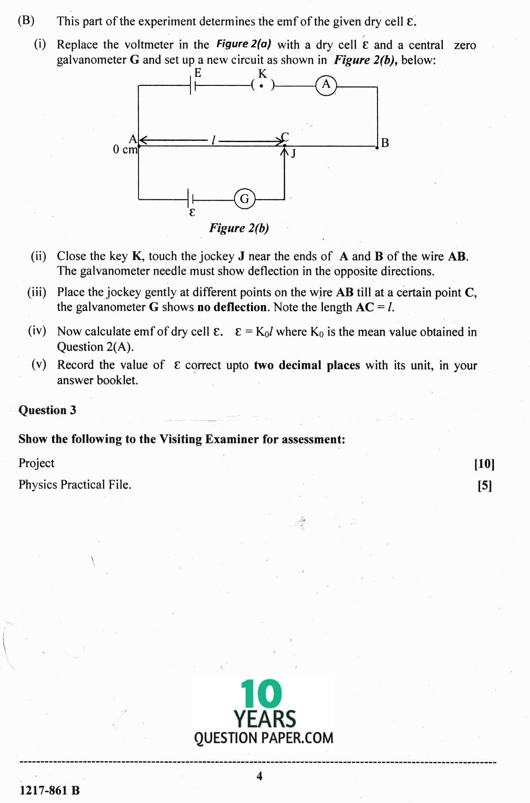 ISC Class 12 Physics 207 practical Question Paper