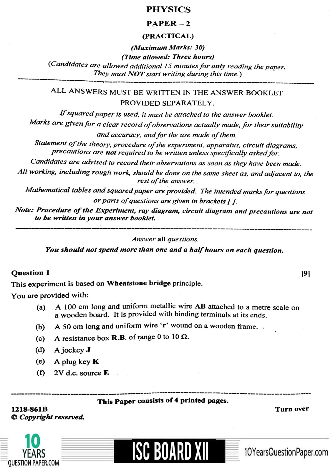 ISC Class 12 Physics 2018 practical Question Paper