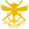 NDA Entrance Exam LOGO